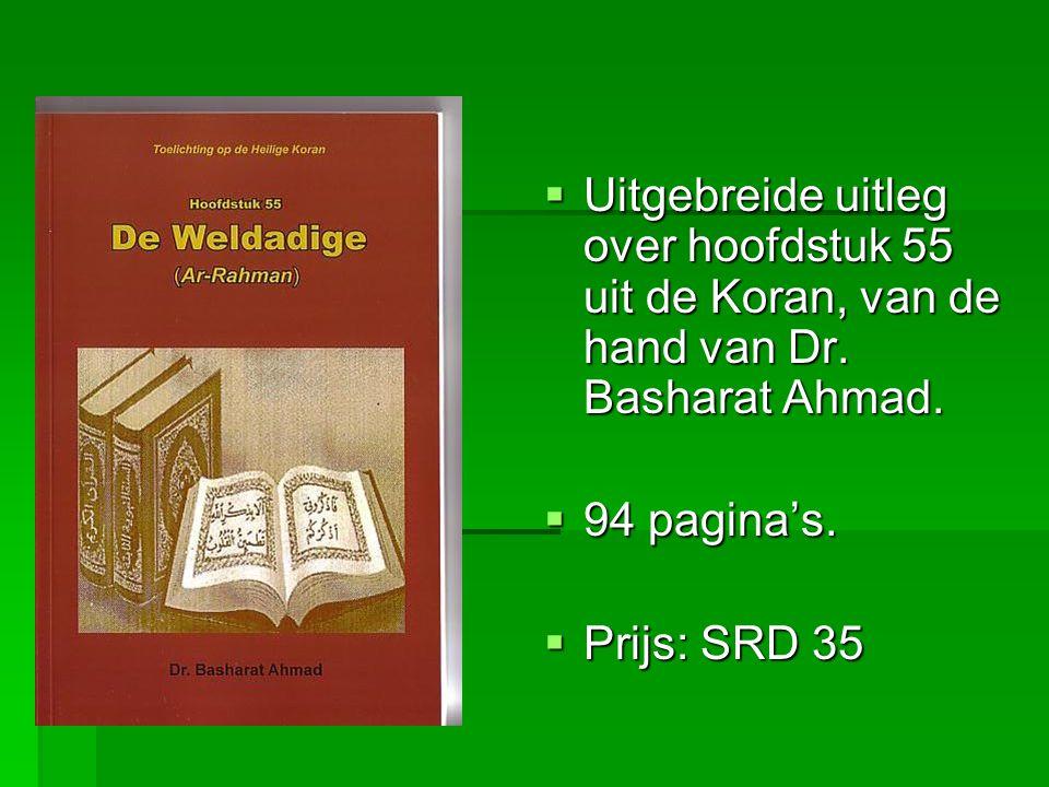  Uitgebreide uitleg over hoofdstuk 55 uit de Koran, van de hand van Dr. Basharat Ahmad.  94 pagina's.  Prijs: SRD 35