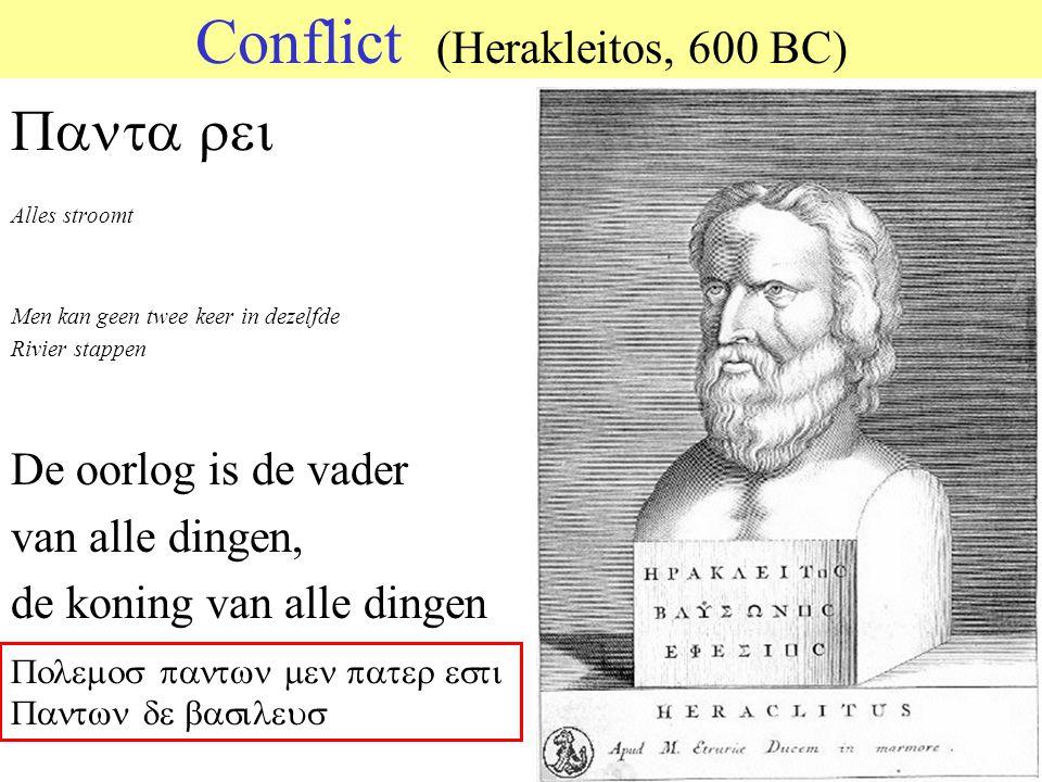 © 2006 JP van de Sande RuG Invloed & Macht Machiavelli (1513) Macht is iets dat je kunt bezitten.