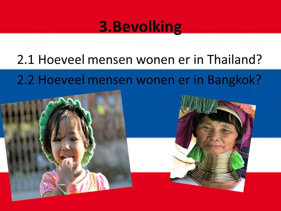 3.Bevolking 2.1 Hoeveel mensen wonen er in Thailand? 2.2 Hoeveel mensen wonen er in Bangkok?