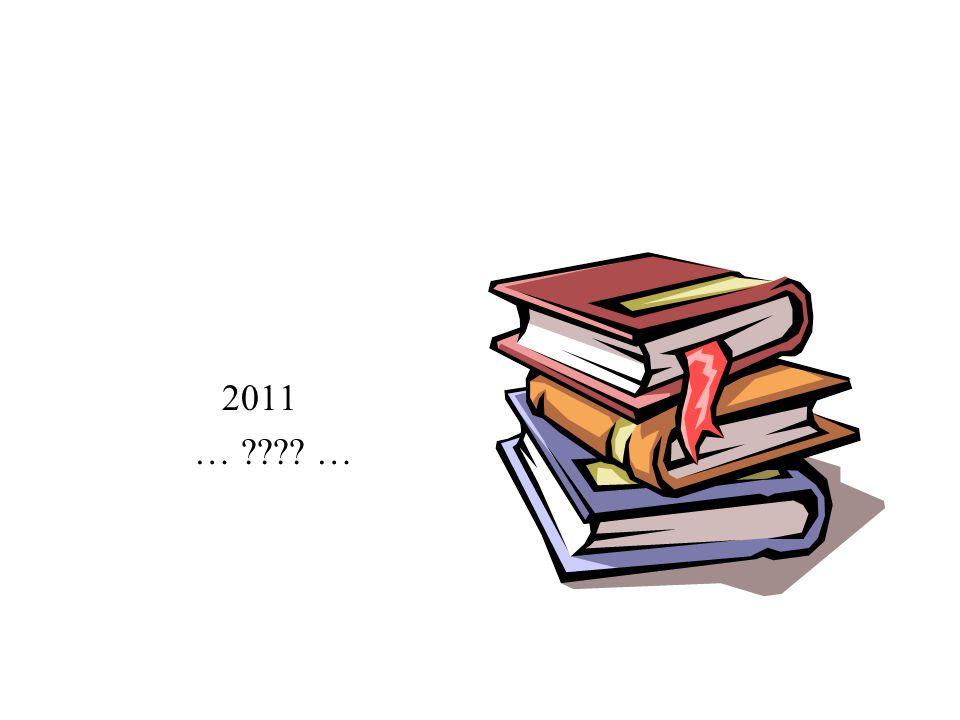 2011 … ???? …