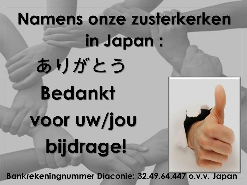 Namens onze zusterkerken in Japan : ありがとう ありがとう Bedankt Bedankt voor uw/jou voor uw/jou bijdrage.