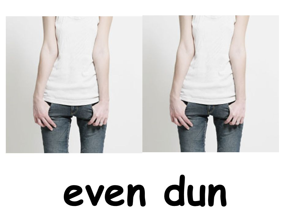 even dun