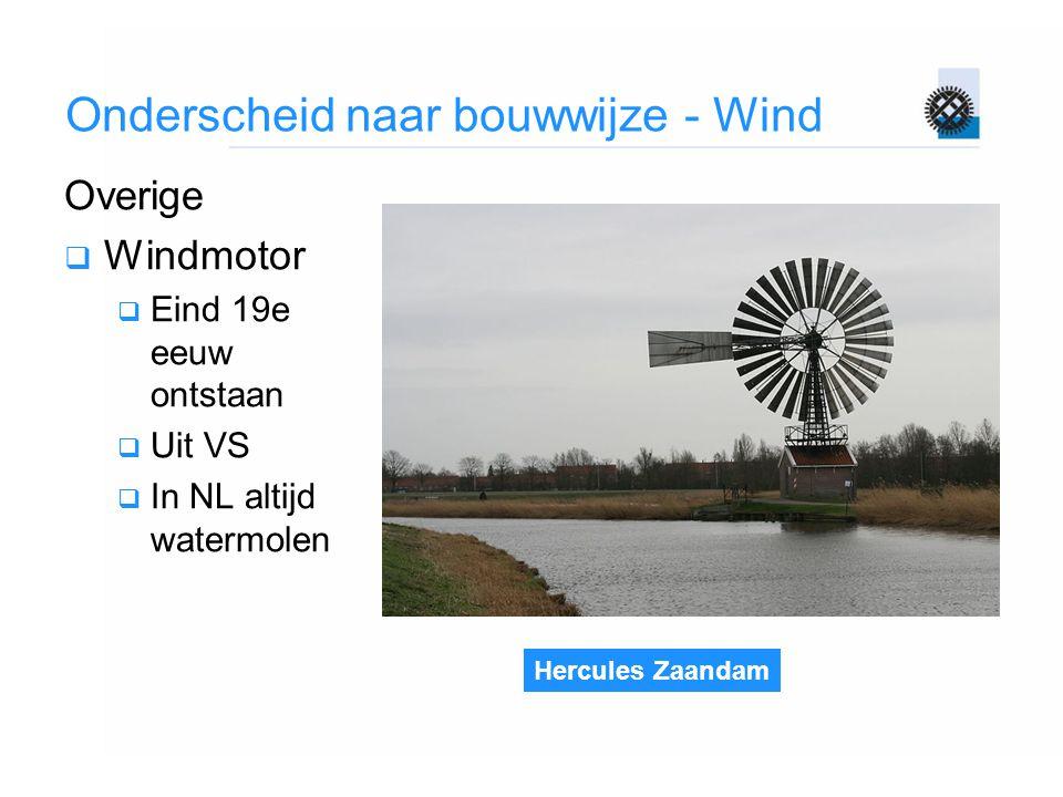 Hercules Zaandam Onderscheid naar bouwwijze - Wind Overige  Windmotor  Eind 19e eeuw ontstaan  Uit VS  In NL altijd watermolen