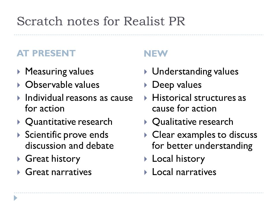 Scratch notes for Realist PR AT PRESENT  PR company driven or stakeholder driven.