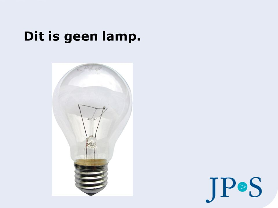 Dit is geen lamp.