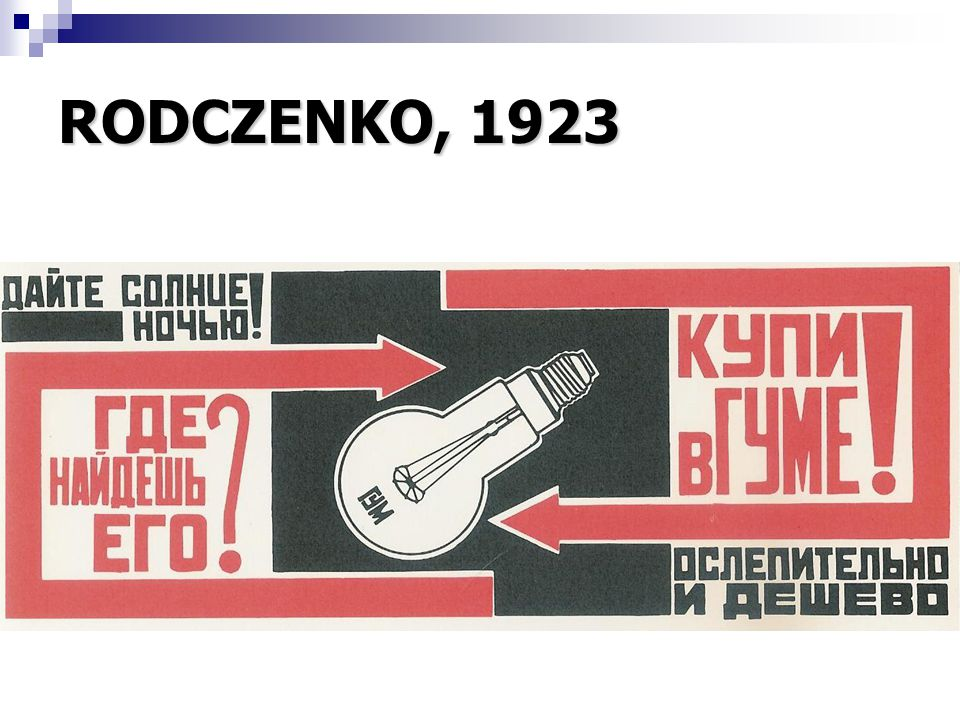 RODCZENKO, 1923