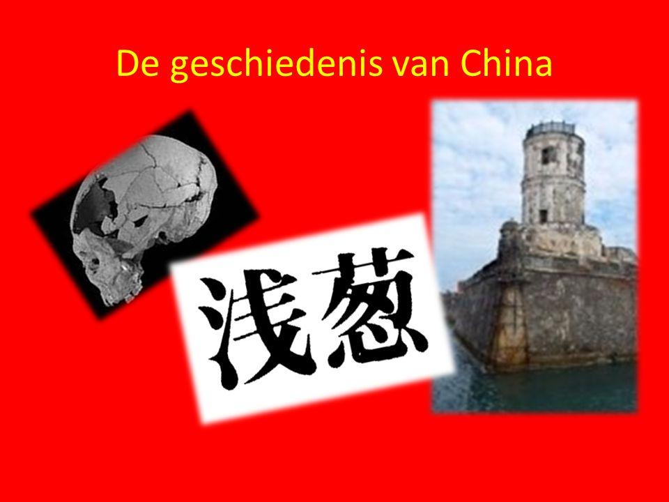 De cultuur van China