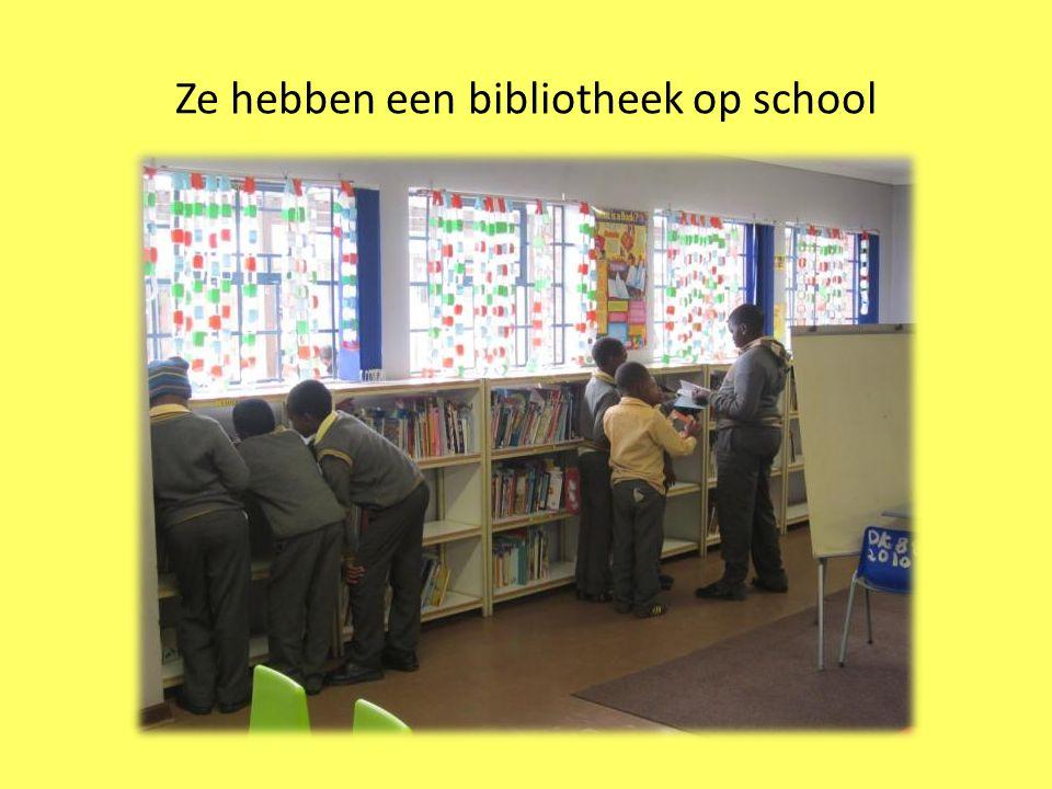 Ze hebben een bibliotheek op school