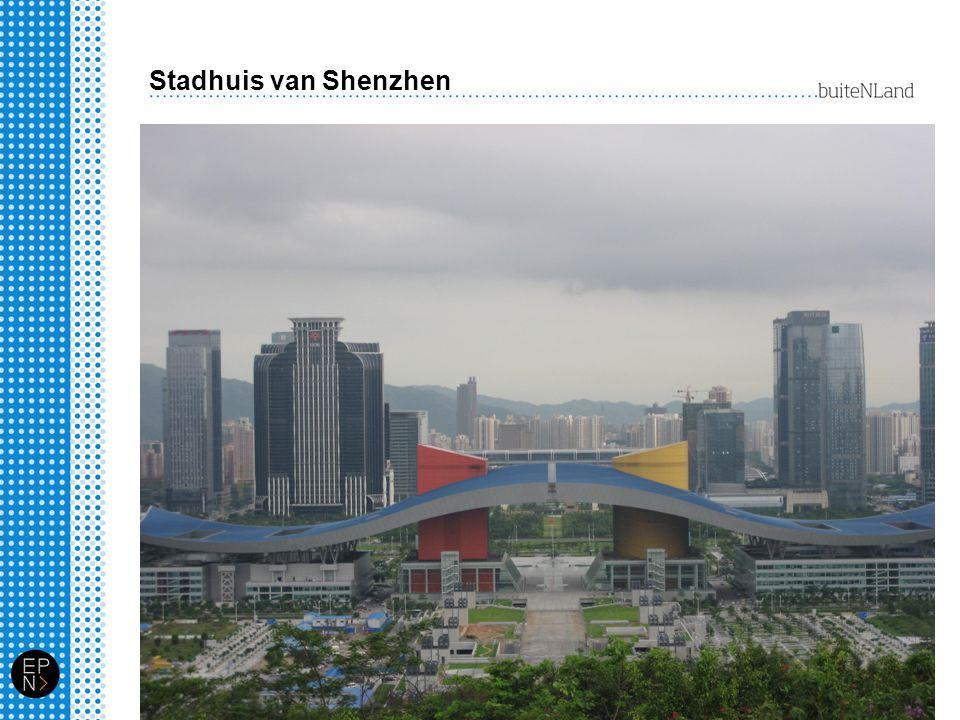 Stadhuis van Shenzhen