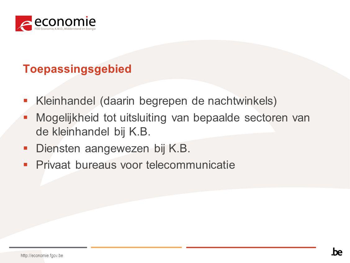 http://economie.fgov.be De onderzoeksbevoegdheden van de controleurs en inspecteurs => (art.