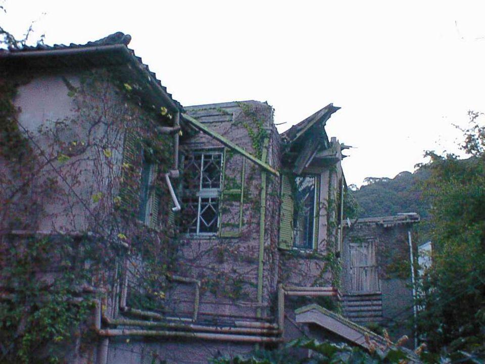 Op het eiland Awaji, waar de beving ook voor schade zorgde is een museum opgericht: Hokudan Municipal Earthquake Memorial Park