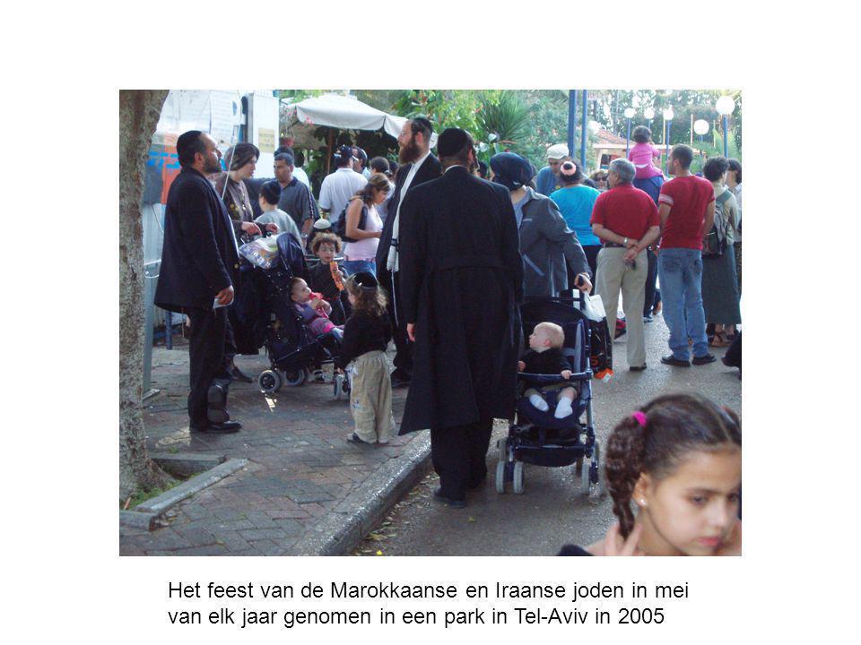 Het feest van de Marokkaanse en Iraanse joden in mei van elk jaar genomen in een park in Tel-Aviv in 2005