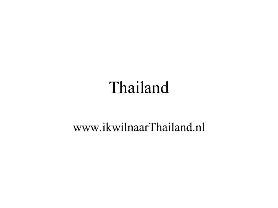 Thailand www.ikwilnaarThailand.nl