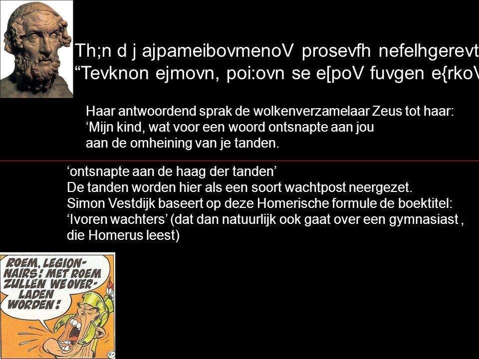 Th;n d j ajpameibovmenoV prosevfh nefelhgerevta ZeuV` Tevknon ejmovn, poi:ovn se e[poV fuvgen e{rkoV ojdovntwn.