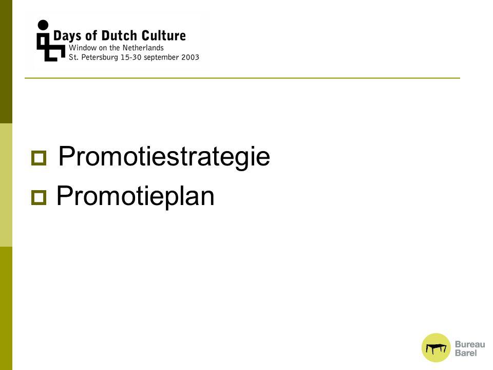  Promotiestrategie  Promotieplan