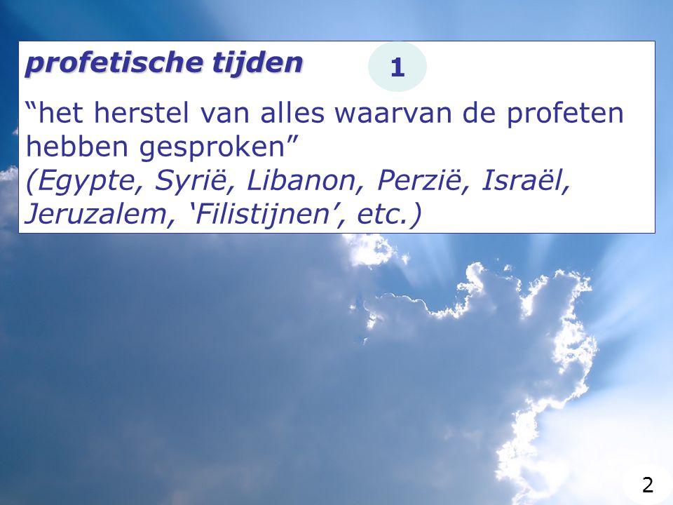 profetische tijden het herstel van alles waarvan de profeten hebben gesproken (Egypte, Syrië, Libanon, Perzië, Israël, Jeruzalem, 'Filistijnen', etc.) 1 2