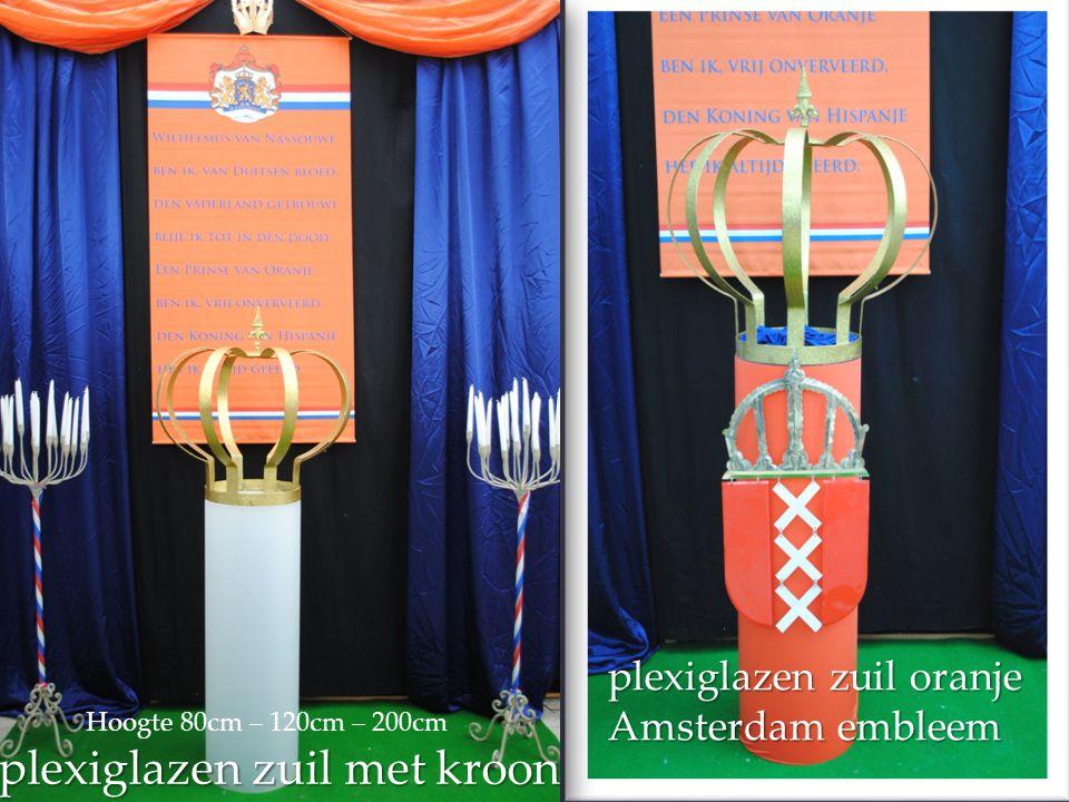 plexiglazen zuil met kroon plexiglazen zuil oranje Amsterdam embleem Hoogte 80cm – 120cm – 200cm