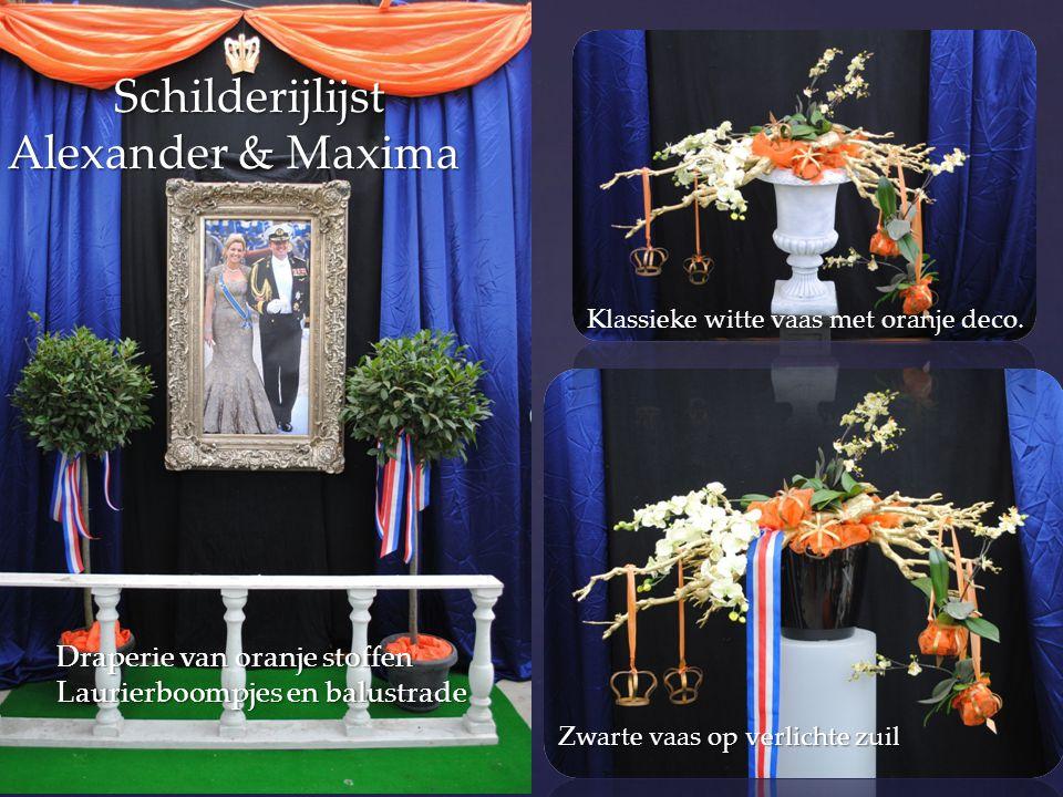 Schilderijlijst Alexander & Maxima Schilderijlijst Alexander & Maxima Draperie van oranje stoffen Laurierboompjes en balustrade Klassieke witte vaas m