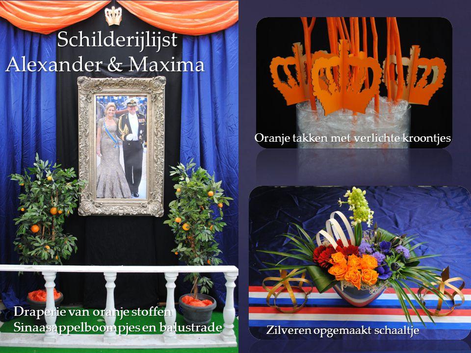 Schilderijlijst Alexander & Maxima Schilderijlijst Alexander & Maxima Draperie van oranje stoffen Sinaasappelboompjes en balustrade Oranje takken met
