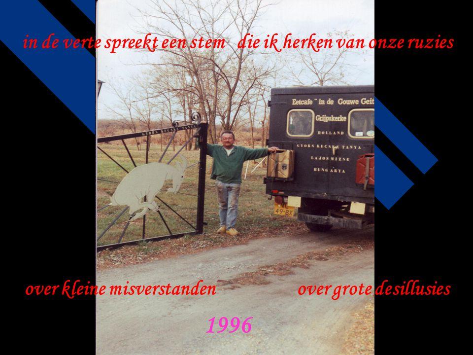 """Mijn 'Herinneringen"""" Aart http://lajosmizse.spaces.live.com/http://lajosmizse.spaces.live.com/ 1995 Mijn """"Herinneringen"""" Een presentatie van A@rt 31-0"""