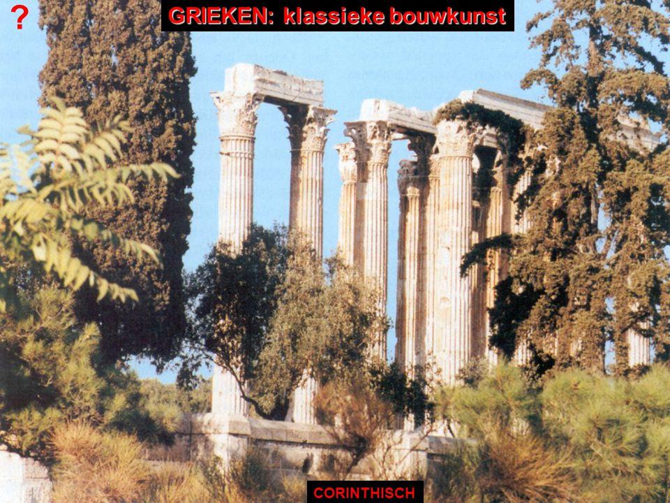 ? CORINTHISCH GRIEKEN: klassieke bouwkunst