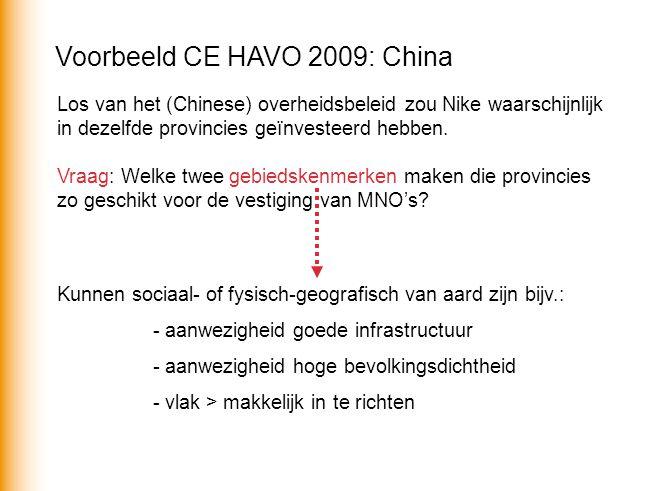 Los van het (Chinese) overheidsbeleid zou Nike waarschijnlijk in dezelfde provincies geïnvesteerd hebben.
