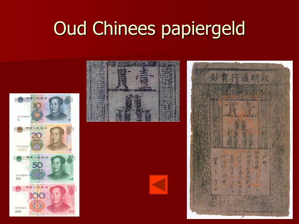 Oud Chinees papiergeld