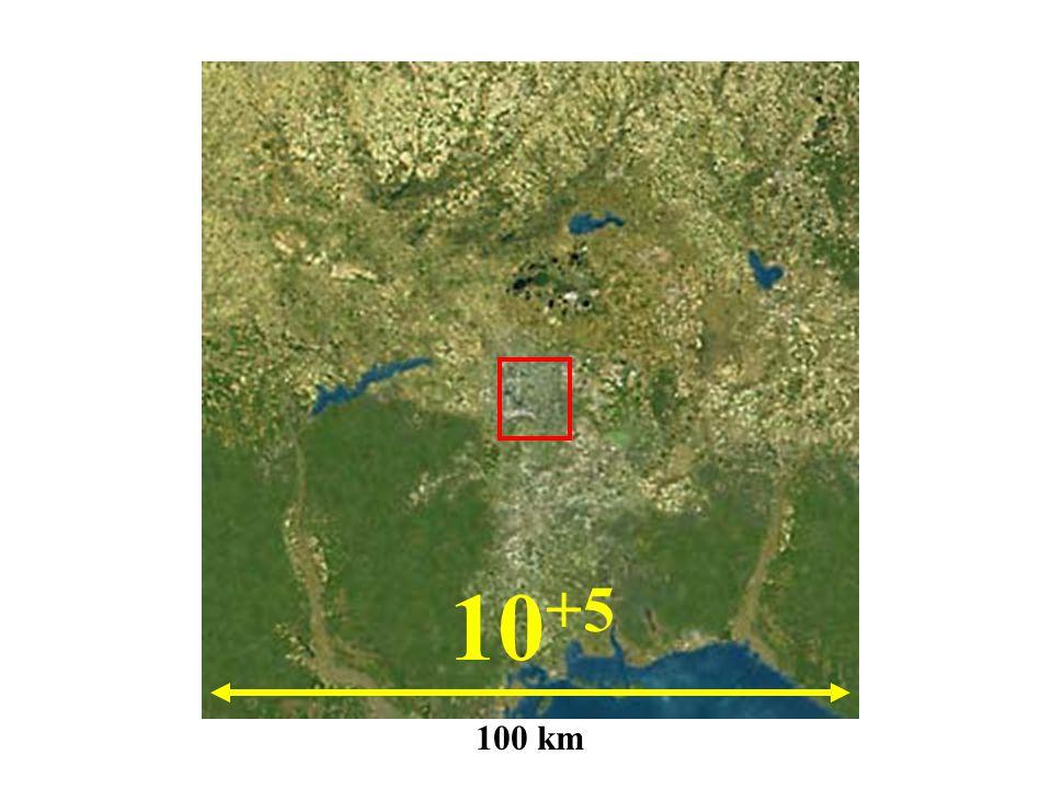 10 +5 100 km
