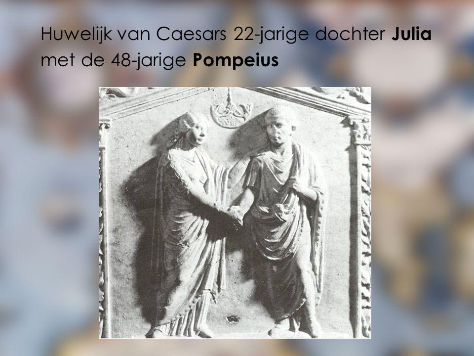 Huwelijk van Caesars 22-jarige dochter Julia met de 48-jarige Pompeius