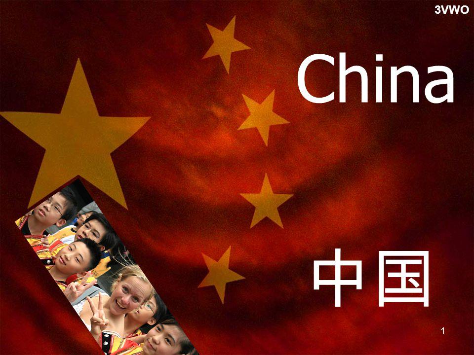 1 China 3VWO 中国