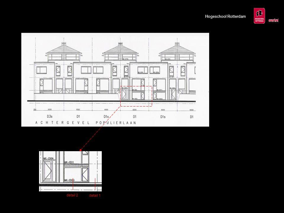 Hogeschool Rotterdam detail 2 detail 1