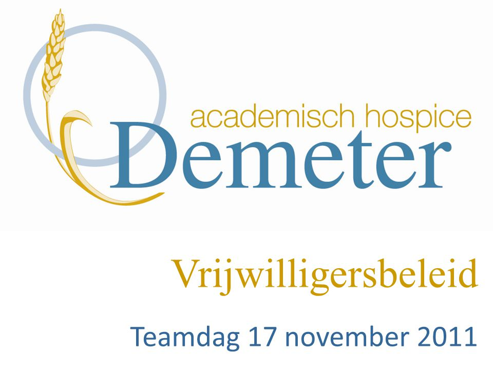 Vrijwilligersbeleid Teamdag 17 november 2011