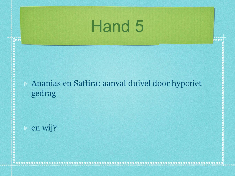 Hand 6 Beslissing oudsten, Hand 6,1-6: onderlinge zorg in de gemeente en wij?