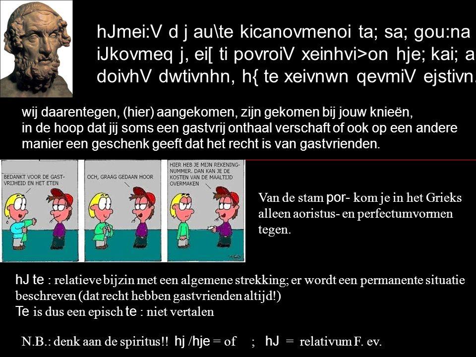hJmei:V d j au\te kicanovmenoi ta; sa; gou:na iJkovmeq j, ei[ ti povroiV xeinhvi>on hje; kai; a[llwV doivhV dwtivnhn, h{ te xeivnwn qevmiV ejstivn.