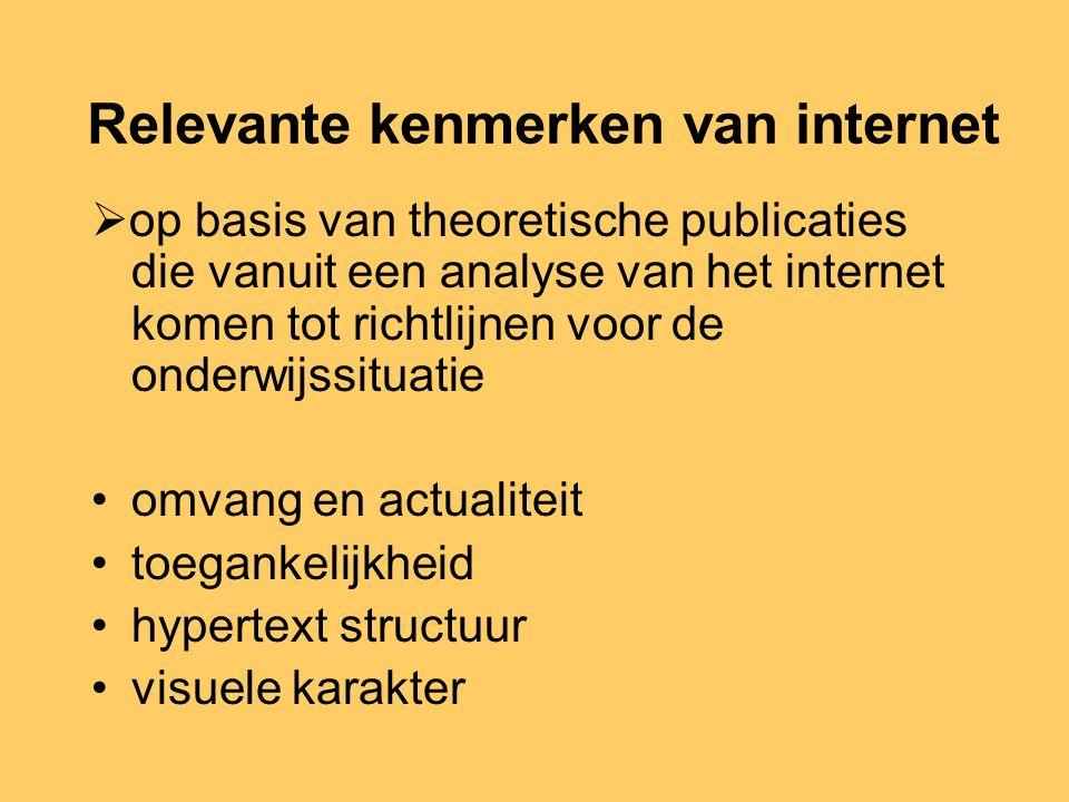 Zoekgedrag van kinderen  op basis van empirisch onderzoek naar de manier waarop kinderen internet gebruiken bij het zoeken naar informatie: zoekstrat