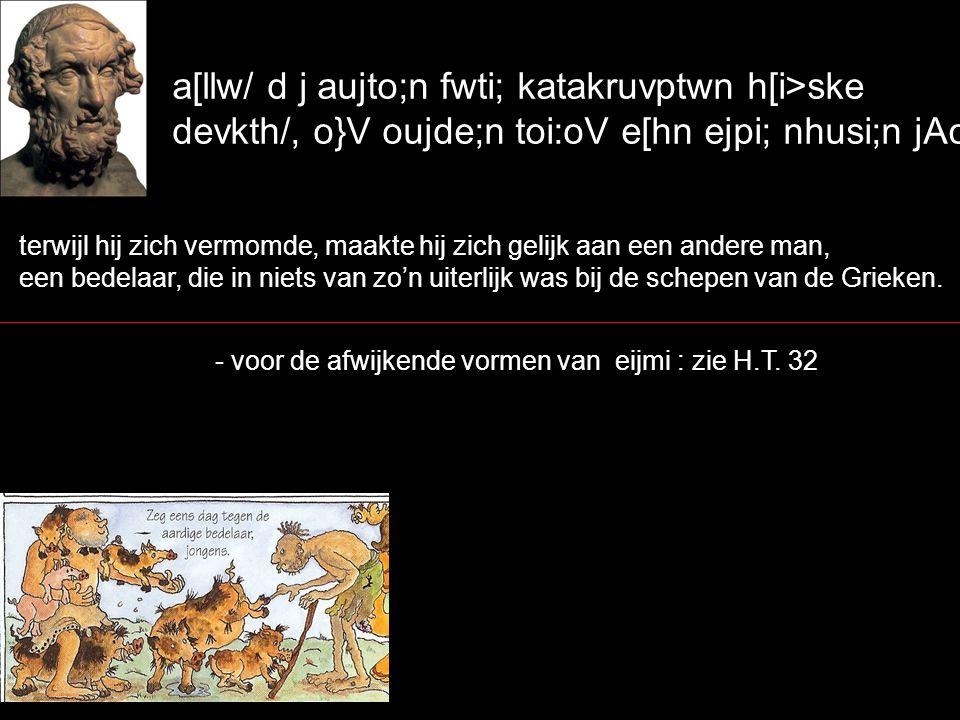 Tw:/ i[keloV katevdu Trwvwn povlin, oiJ d j ajbavkhsan pavnteV` 'Op hem gelijkend drong hij de stad van de Trojanen binnen en zij herkenden hem allen niet; ajbavkhsan = hjbakhsan r.