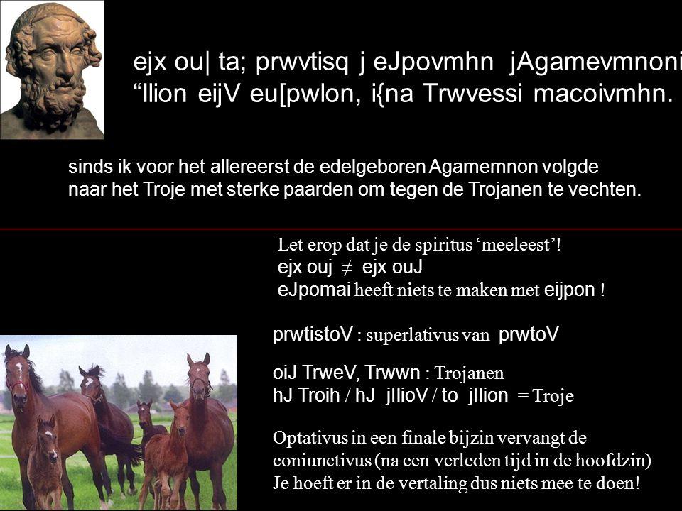 ejx ou| ta; prwvtisq j eJpovmhn jAgamevmnoni divw/ Ilion eijV eu[pwlon, i{na Trwvessi macoivmhn.