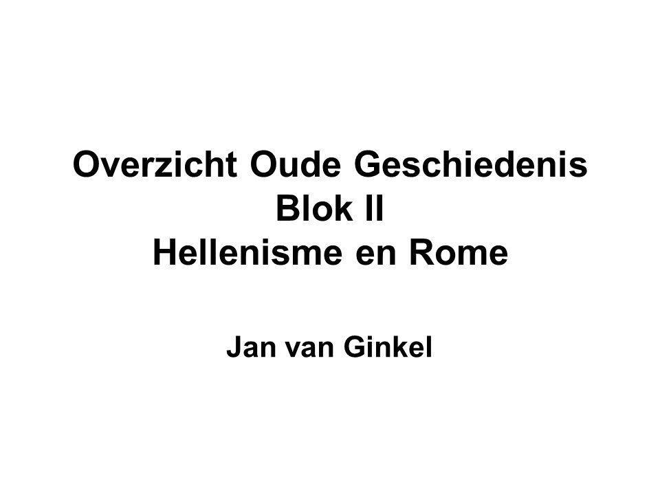 Alexander de Grote (356-336-323) Filippos (II) van Macedonië bracht `Griekse eenheid' tot stand voor 336 Invasie in Perzië 334 `ter bevrijding van de Griekse steden' Granikos (334), Issus (333), Gaugamela (331)