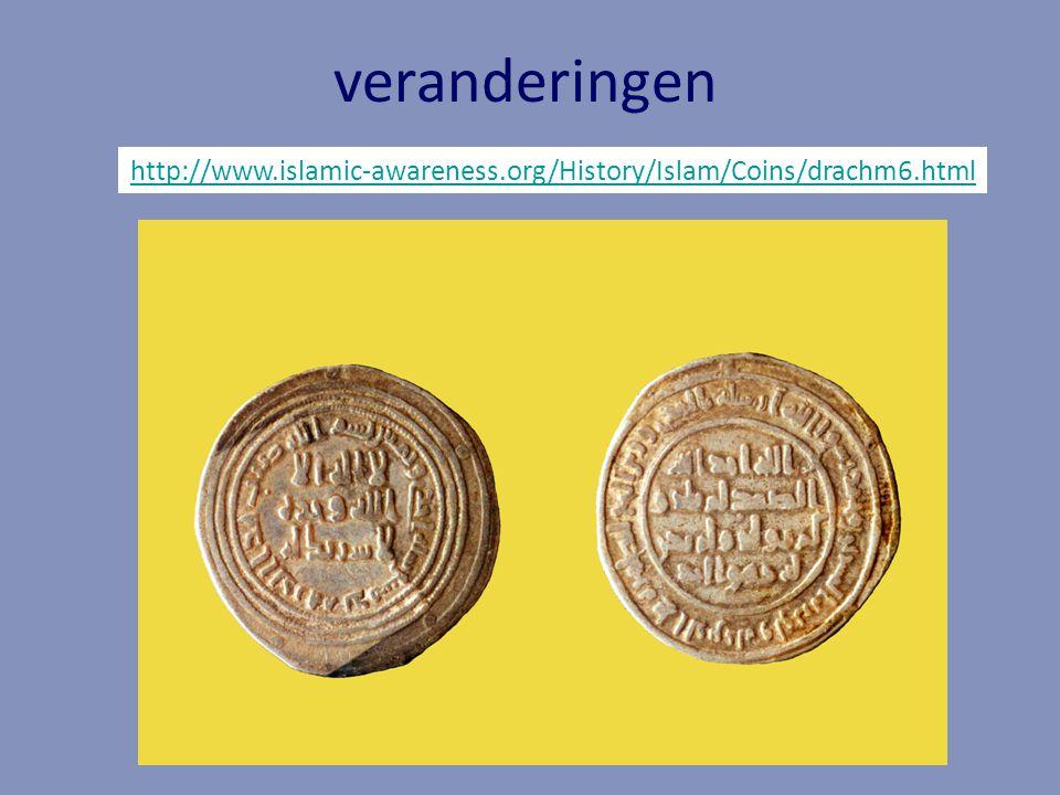 http://www.islamic-awareness.org/History/Islam/Coins/drachm6.html