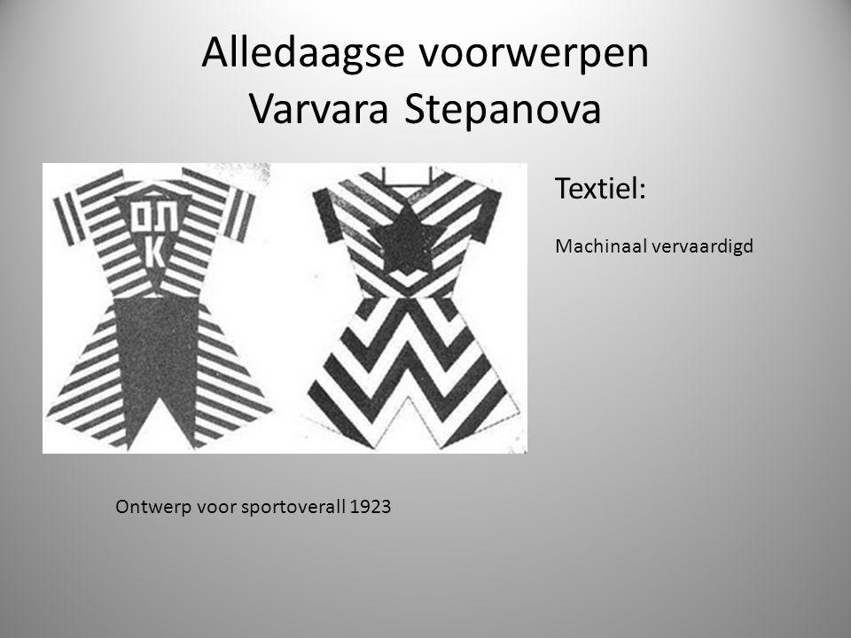 Alledaagse voorwerpen Varvara Stepanova Textiel: Machinaal vervaardigd Ontwerp voor sportoverall 1923