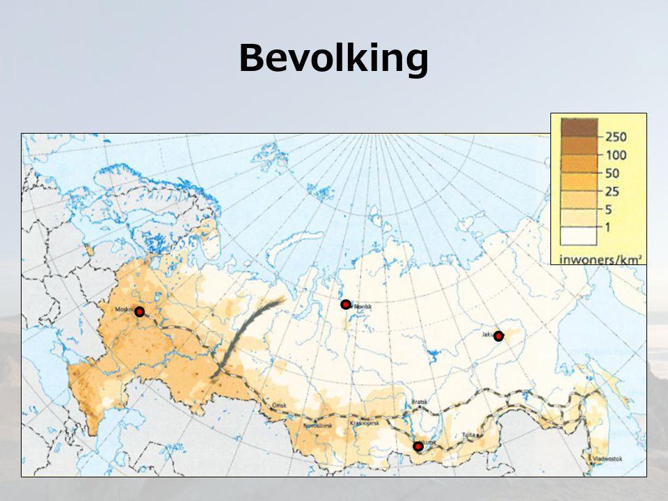 Pijpleiding  Lekken  Rivieren en moerassen vervuild  Methaangas  Barsten  Permafrost dooit Menselijke activiteiten