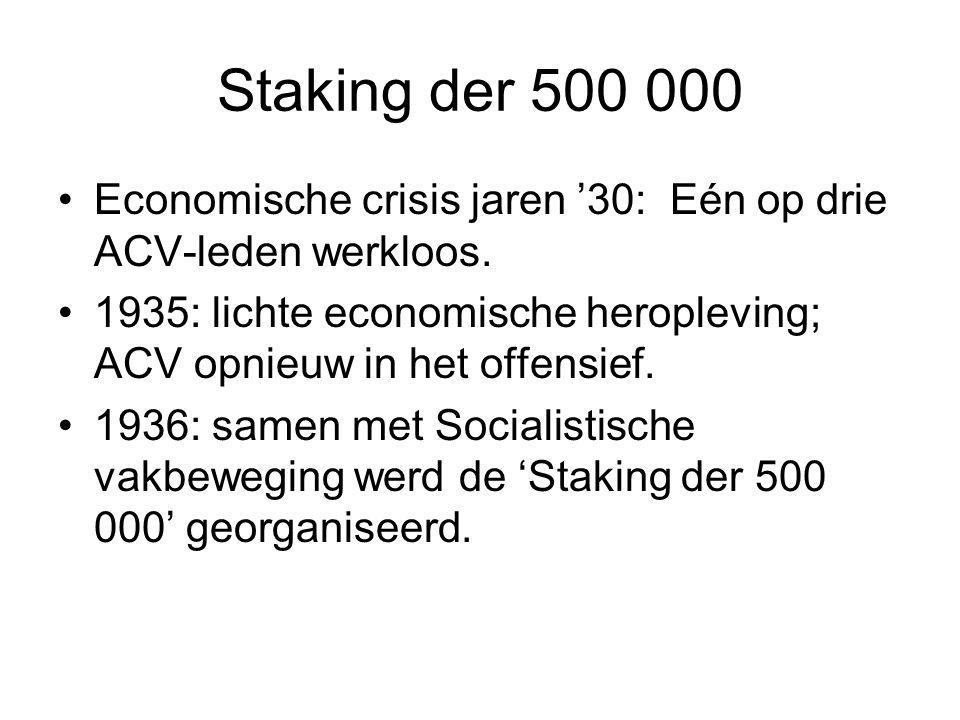 Staking der 500 000 Economische crisis jaren '30: Eén op drie ACV-leden werkloos. 1935: lichte economische heropleving; ACV opnieuw in het offensief.