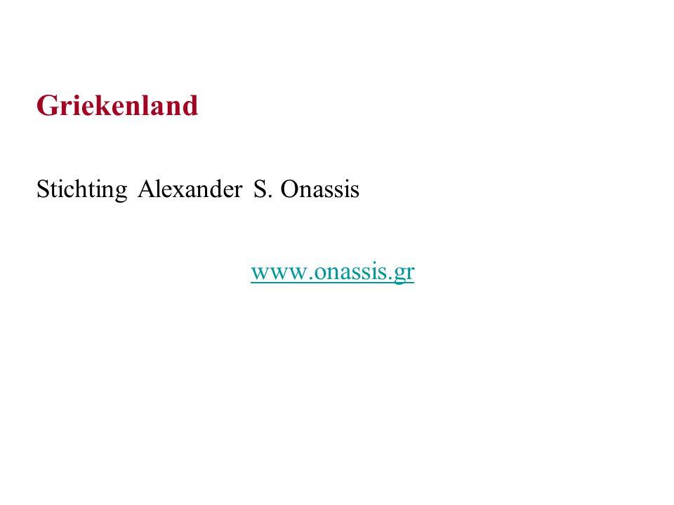 Griekenland Stichting Alexander S. Onassis www.onassis.gr