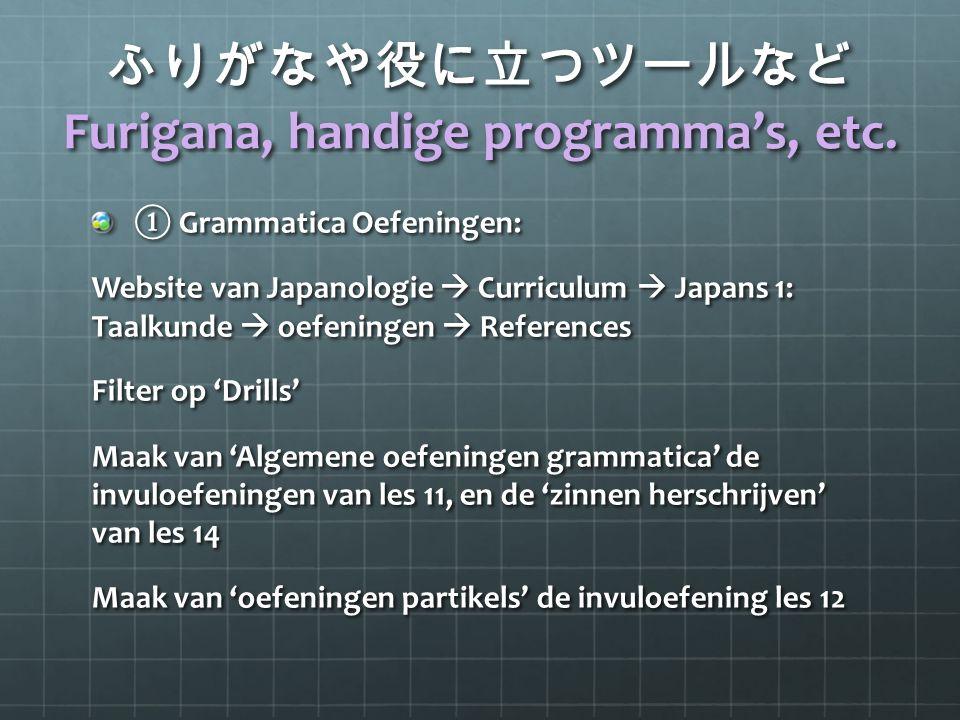 ふりがなや役に立つツールなど Furigana, handige programma's, etc. ① Grammatica Oefeningen: Website van Japanologie  Curriculum  Japans 1: Taalkunde  oefeningen 
