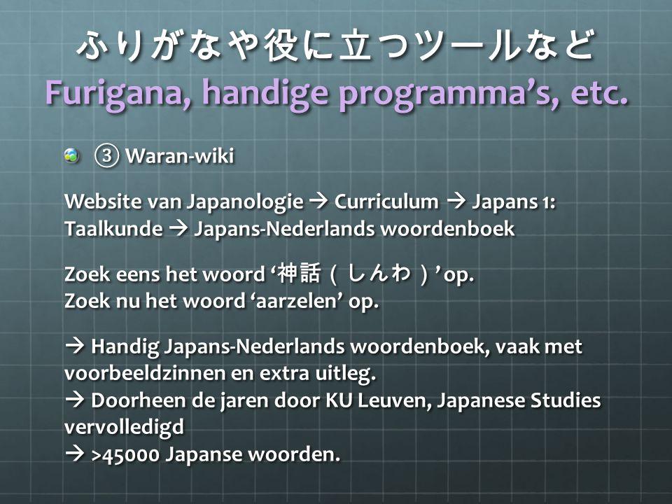 ふりがなや役に立つツールなど Furigana, handige programma's, etc. ③ Waran-wiki Website van Japanologie  Curriculum  Japans 1: Taalkunde  Japans-Nederlands woorden
