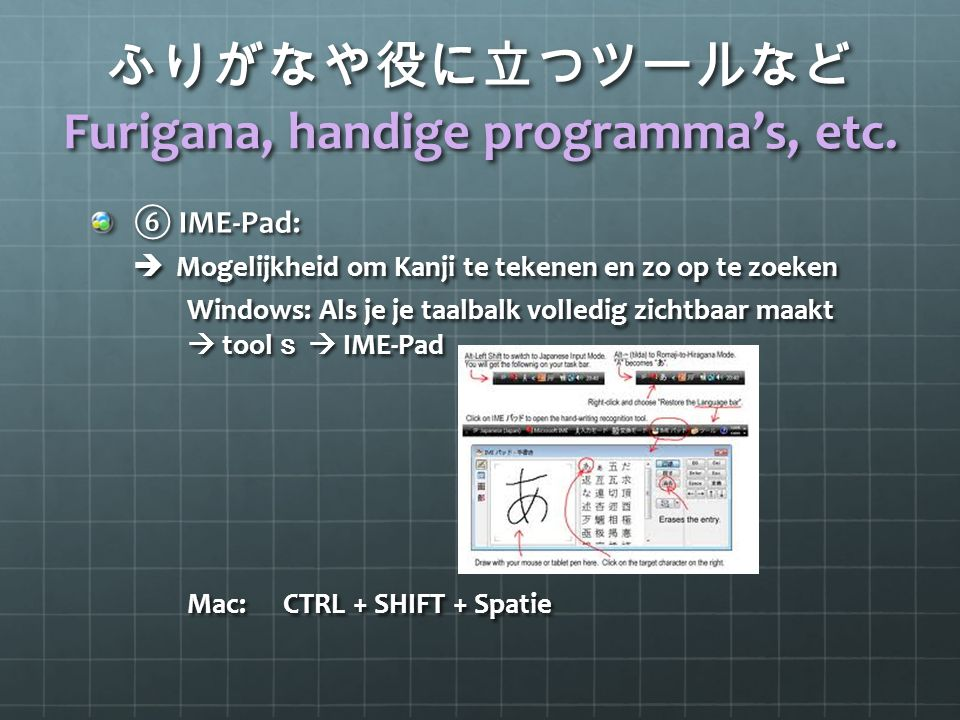 ふりがなや役に立つツールなど Furigana, handige programma's, etc. ⑥ IME-Pad:  Mogelijkheid om Kanji te tekenen en zo op te zoeken Windows: Als je je taalbalk volled