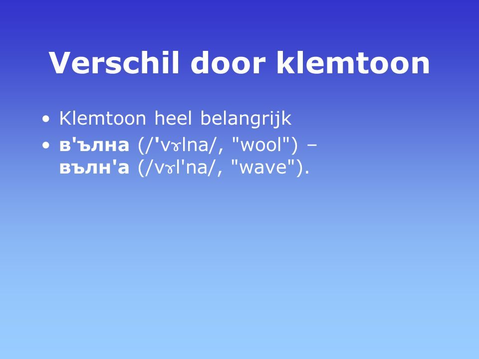 Verschil door klemtoon Klemtoon heel belangrijk в'ълна (/'v ɤ lna/,