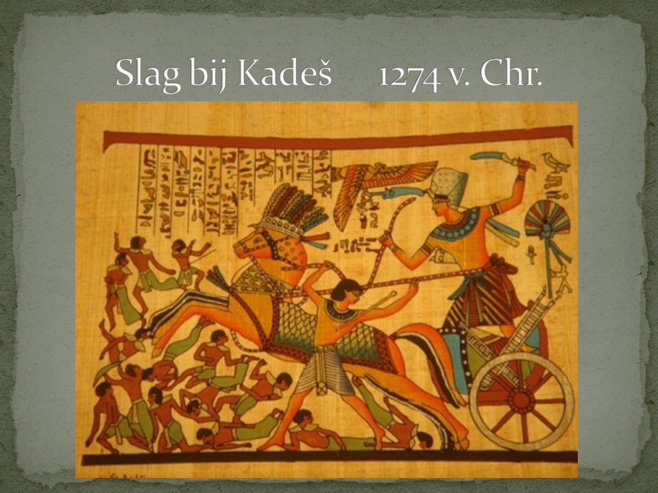 Gilgames cartoon