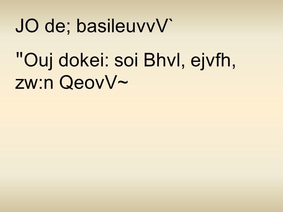 JO de; ` JvOti ouj proskunw:, ejvfh, eijvdwla ceiropoihtav, ajlla; movnon to;n zw:nta Qeovn, to;n ktivsanta to;n oujrano;n kai; th;n gh:n.