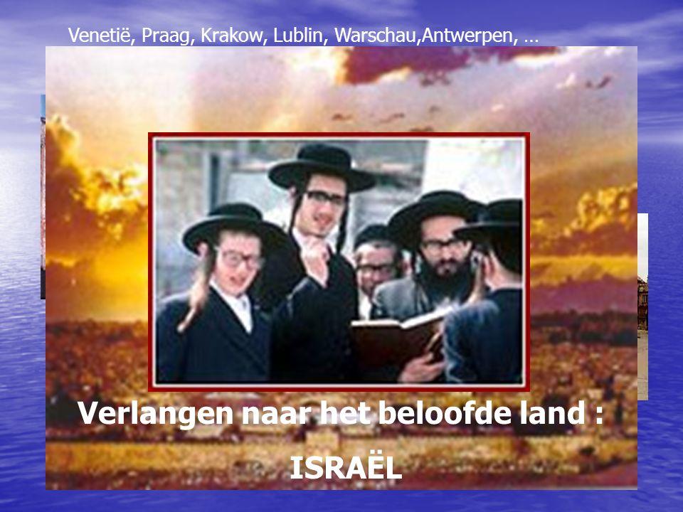 Venetië, Praag, Krakow, Lublin, Warschau,Antwerpen, … Verlangen naar het beloofde land : ISRAËL